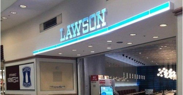 """ローソンゲートシティ大崎アトリウム店まで345m。私たちは""""みんなと暮らすマチ""""を幸せにします。"""