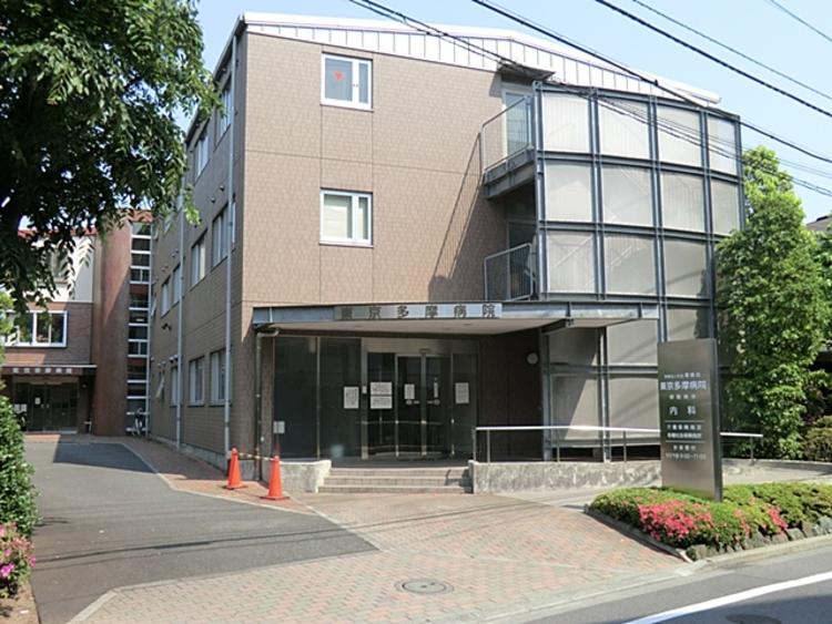 東京多摩病院 距離約1000m