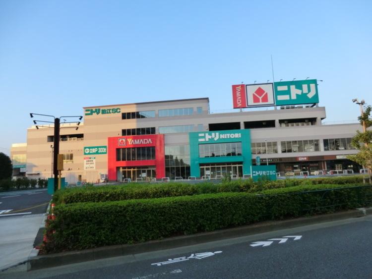 ニトリ 狛江世田谷通り店 距離約1100m