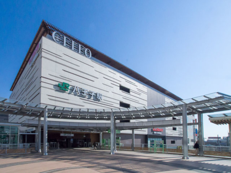 JR中央本線・横浜線「八王子」駅 距離約2600m