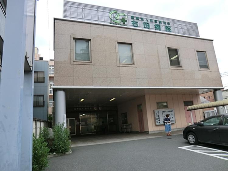 右田病院 距離約1300m