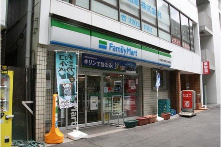 ファミリーマート早稲田大学理工学部前店まで169m。「あなたと、コンビに、ファミリーマート」 「来るたびに楽しい発見があって、新鮮さにあふれたコンビニ」を目指してます。