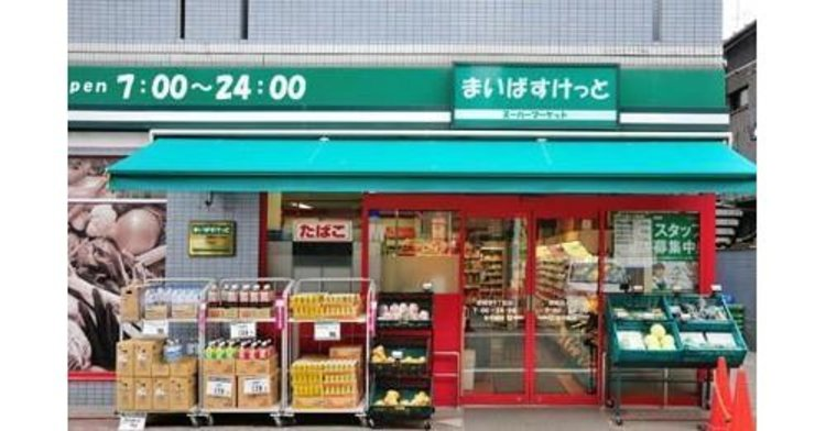 まいばすけっと東新宿駅北店まで494m。「近い、安い、きれい、そしてフレンドリィ」 都市型小型食品スーパーマーケット。