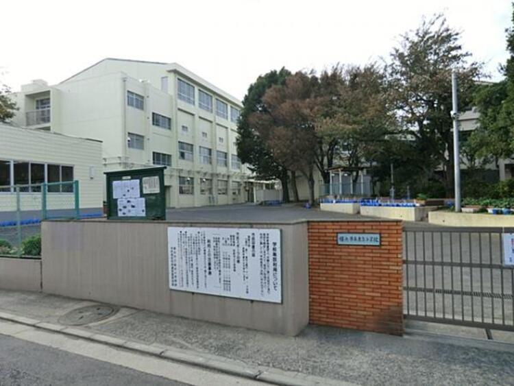 横浜市立東台小学校1190m