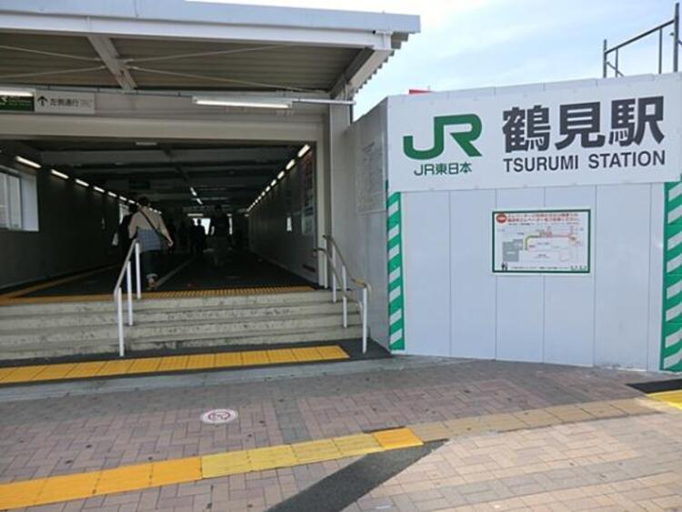 JR鶴見駅650m