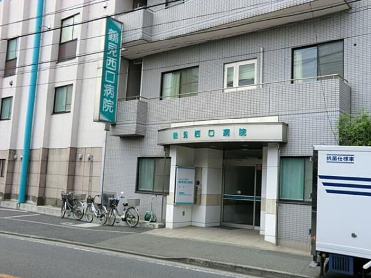 鶴見西口病院70m