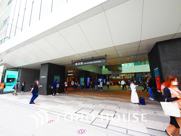 JR「横浜」駅 距離850m