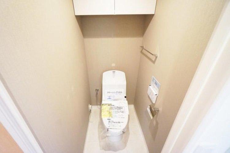 【トイレ】 温水洗浄機能付き