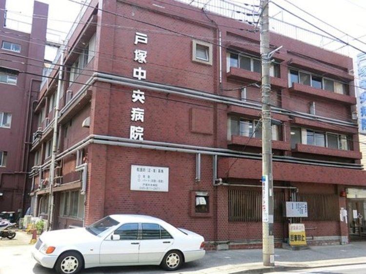 三友会戸塚中央病院まで1582m