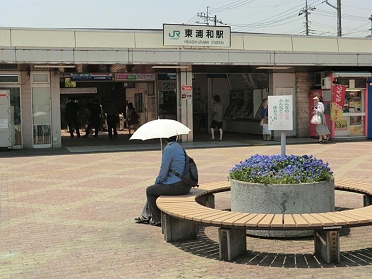 東浦和駅 徒歩29分(約2310m)