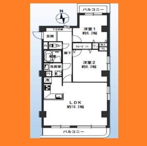 ●ドミール下井草(207号室207)の画像