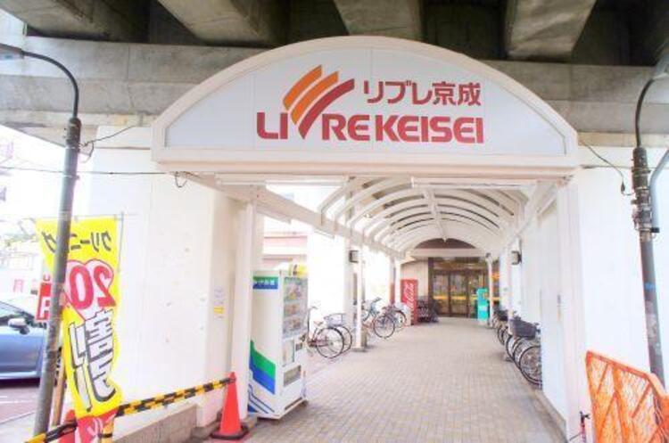 リブレ京成江戸川駅前店 徒歩 約2分(約100m)