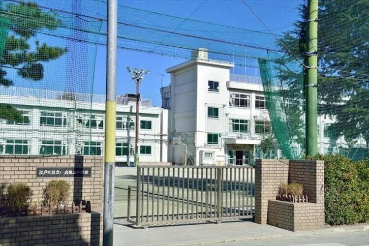 江戸川区立小岩第三中学校 徒歩 約19分(約1500m)
