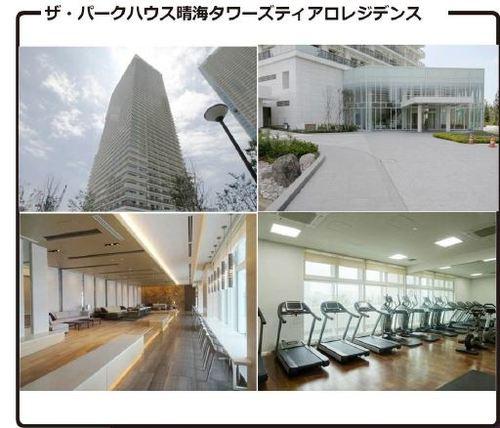 ザ・パークハウス晴海タワーズディアロレジデンス(25階)の物件画像