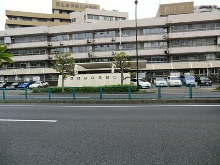 済生会神奈川県病院550m