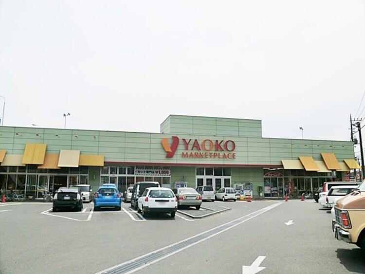 ヤオコー大宮蓮沼店 徒歩9分(約720m)