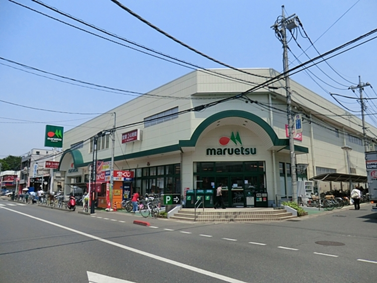 マルエツ大宮大和田店 徒歩17分(約1340m)