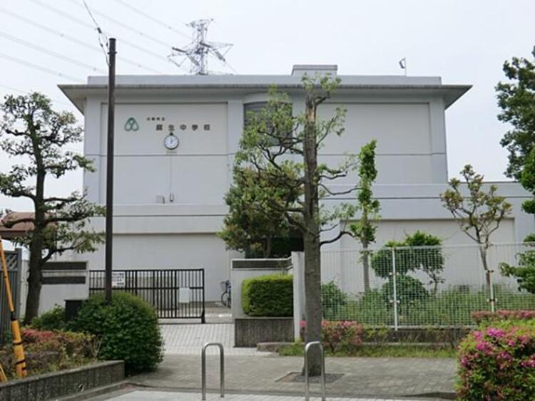川崎市立麻生中学校550m