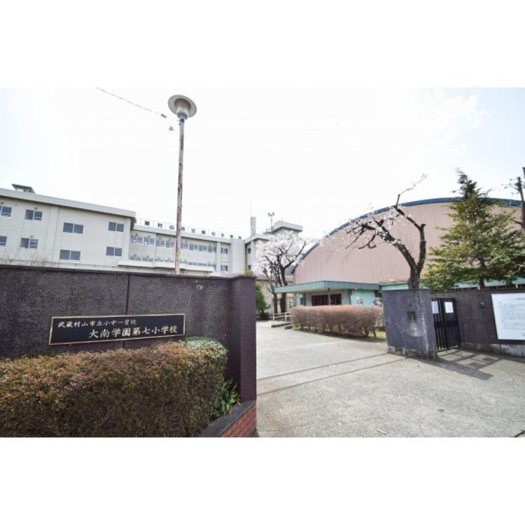 第七小学校(約190m)