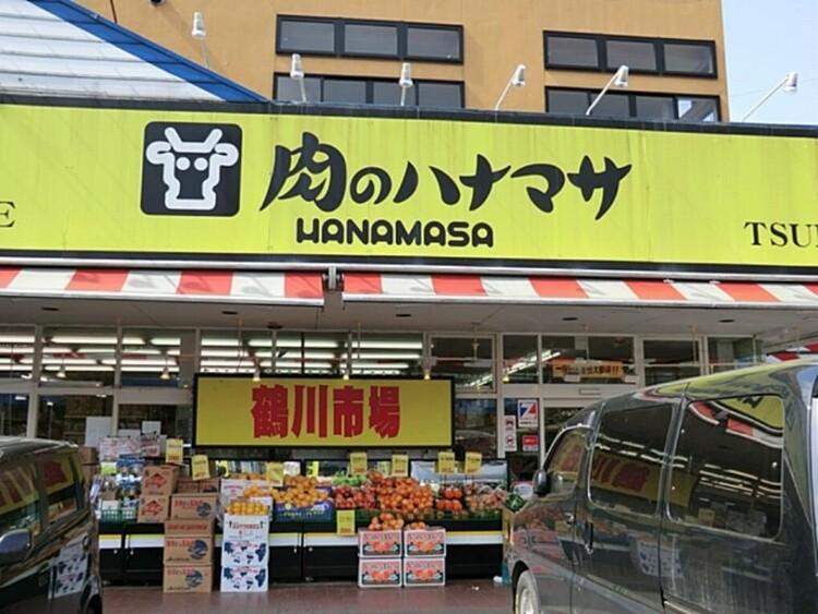 ハナマサ鶴川店(精肉コーナーが充実していてまとめ買いにも適したお店です。PB商品も多く取り揃えています。)