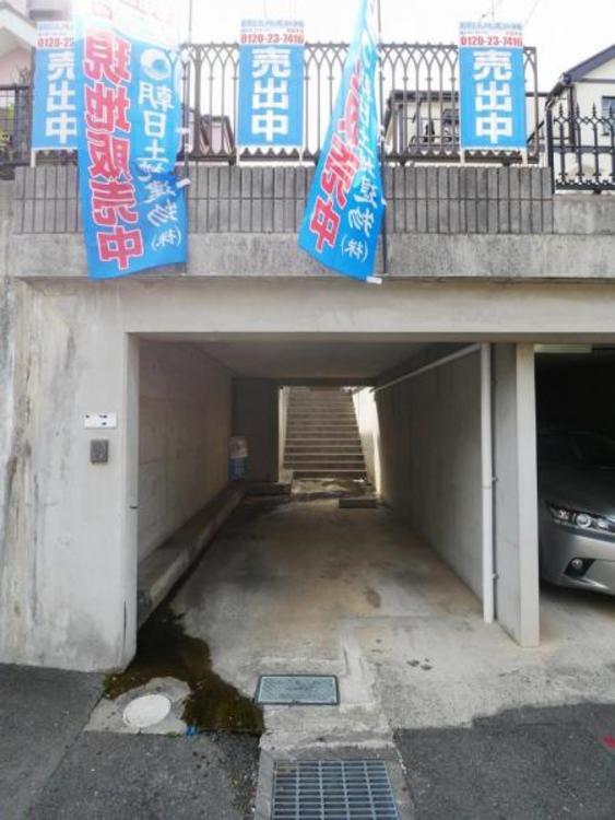 駐車スペースもございます。