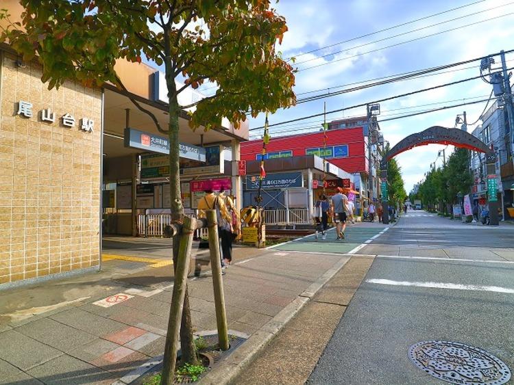 東急大井町線 尾山台駅 約1500m