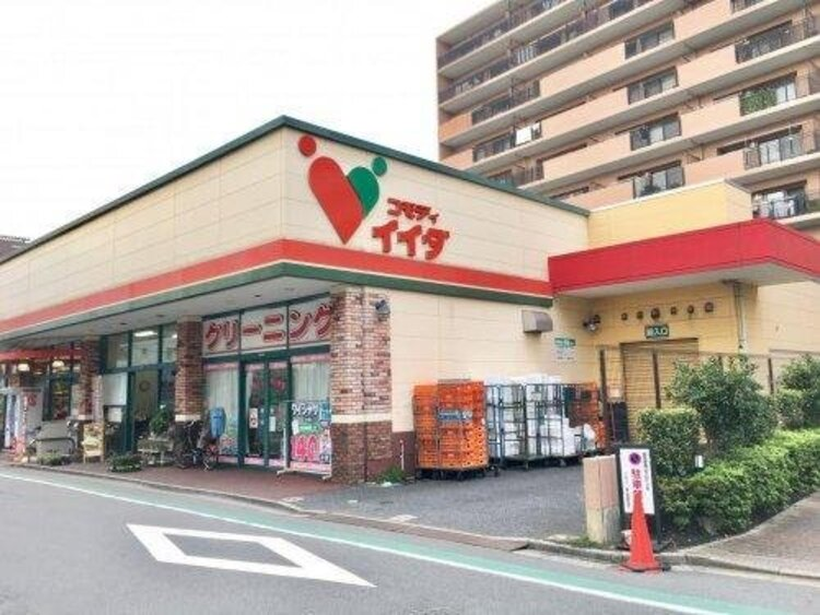 コモディイイダ西尾久店まで596m 荒川車庫前駅から直線距離で196m