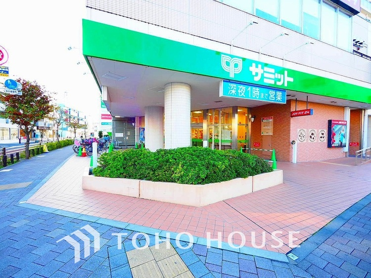 サミットストア 芦花公園駅前店 距離700m