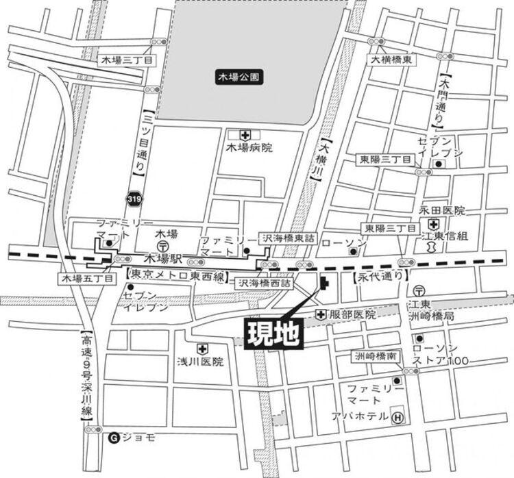 東京メトロ東西線『木場』駅徒歩1分