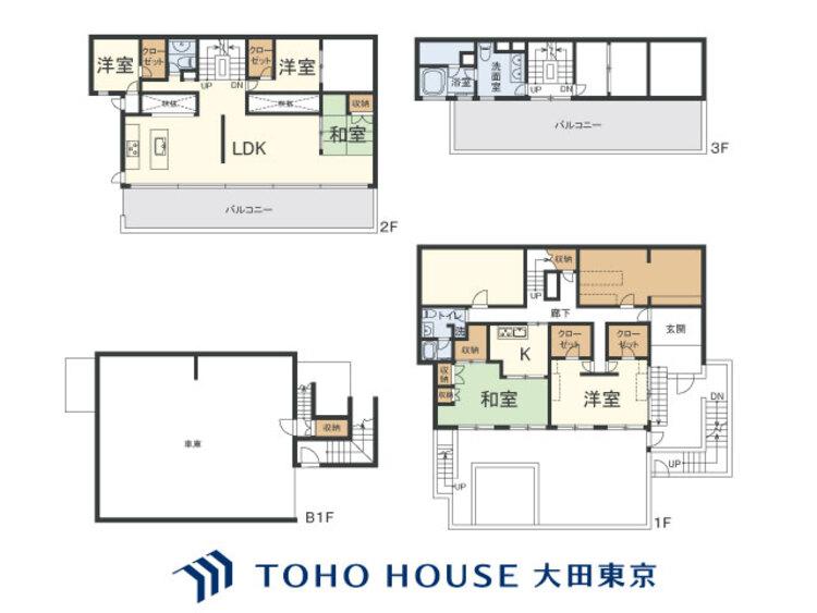 5LDK+S(納戸)、土地面積437.08m2、建物面積455.98m2