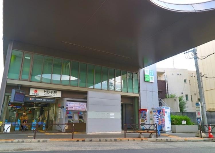 東急大井町線 上野毛駅 約700m