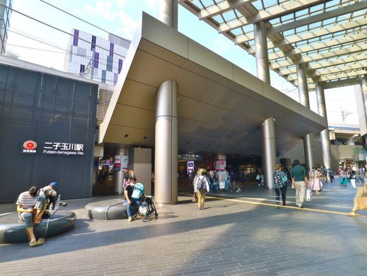 東急田園都市線 二子玉川駅 約1100m