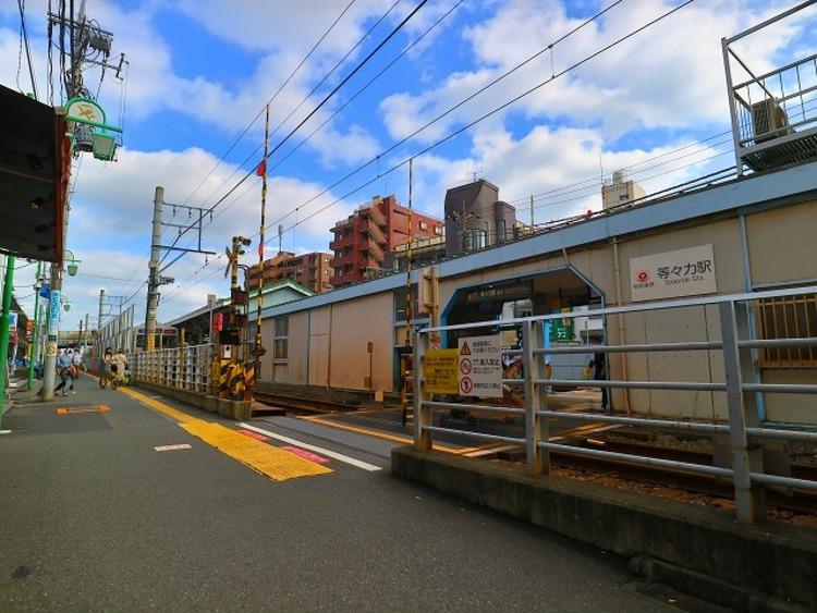 東急大井町線 等々力駅 約1400m