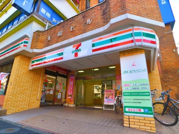 セブンイレブン上野毛駅前店 約650m