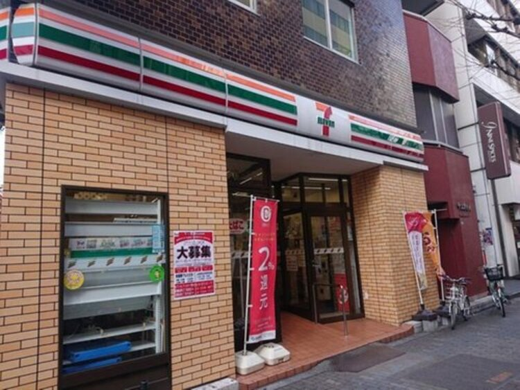 セブンイレブン歌舞伎町2丁目東店まで113m いつでも、いつの時代も、あらゆるお客様にとって「便利な存在」であり続けたい。 皆さまの「生活サービスの拠点」となるよう力を注いでいます。