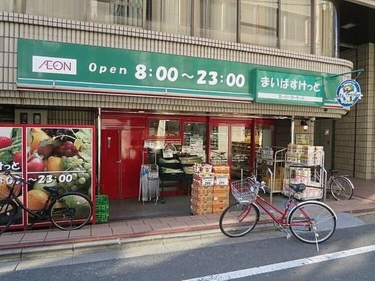 """まいばすけっと東新宿駅南店まで191m 「しあわせいかつ。」お客様にお届けしたい""""ふだんの暮らし。""""の中で感じる。""""ちょっぴり幸せな気持。""""を表しています。"""