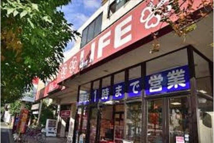 ライフ大崎百反通店まで448m。「安全と安心」「鮮度と品質」「信頼とサービス」にこだわっています。