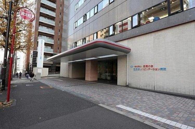一般社団法人巨樹の会五反田リハビリテーション病院まで330m。心誠意地域の皆様に信頼される病院にすべく、職員一丸となって努力いたす所存です。