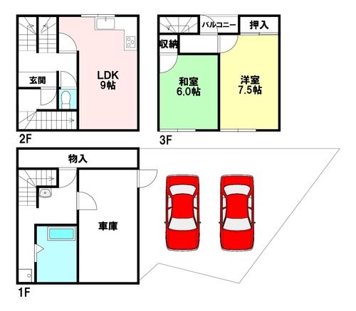 帝塚山1丁目 中古戸建の画像