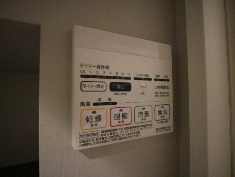 乾燥・涼風・暖房・換気といった一年中さまざまなシーンで活躍する浴室乾燥機。