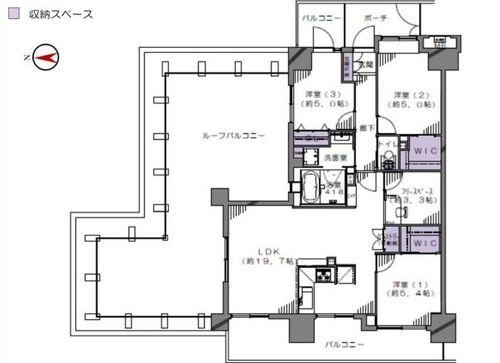 ルネサンスフォルム田無(501)の画像
