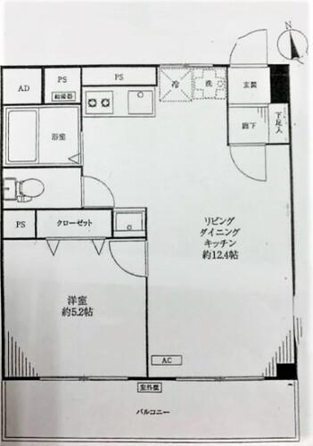 錦糸町ハイタウンの物件画像