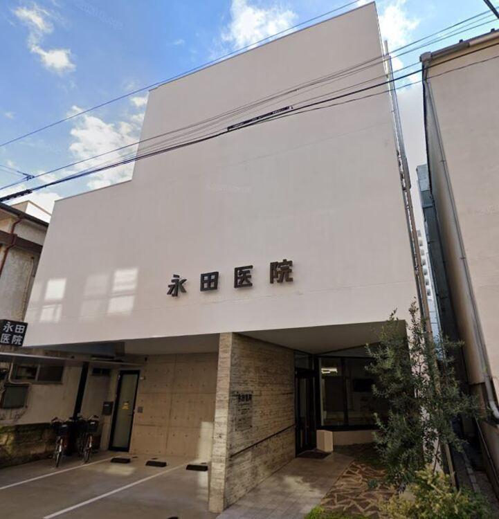永田医院 徒歩 約3分(約170m)