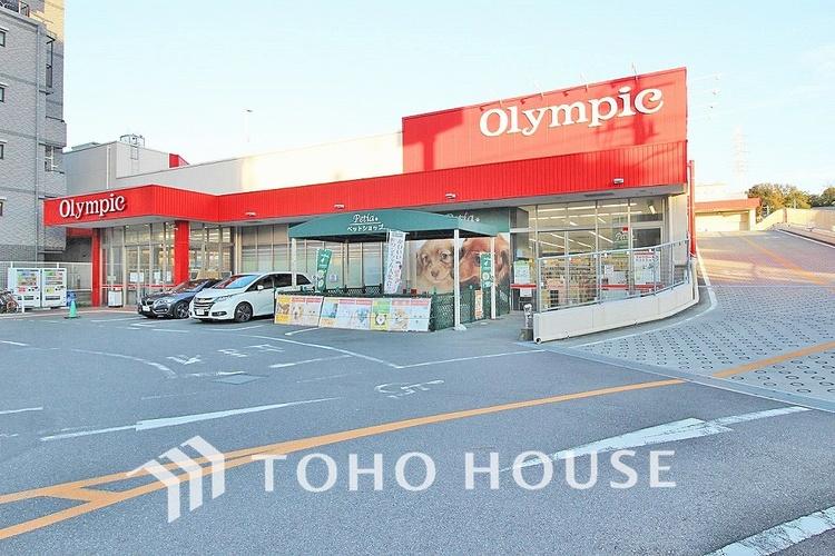 オリンピック 大倉山店 距離100m