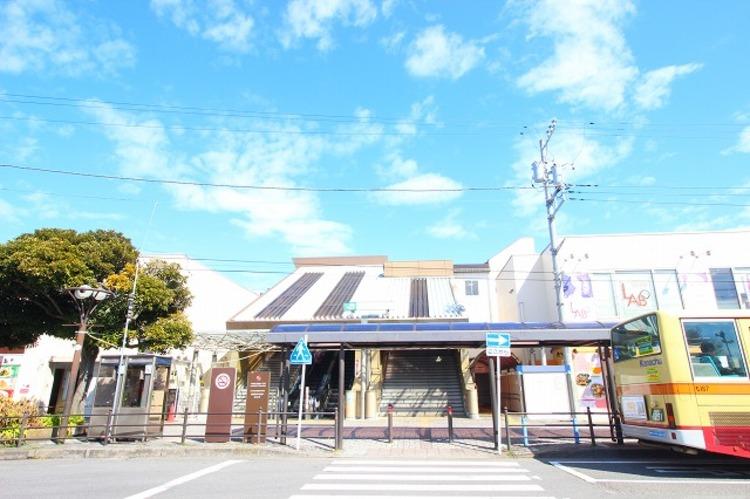 JR横浜線「淵野辺」駅 距離約3300m