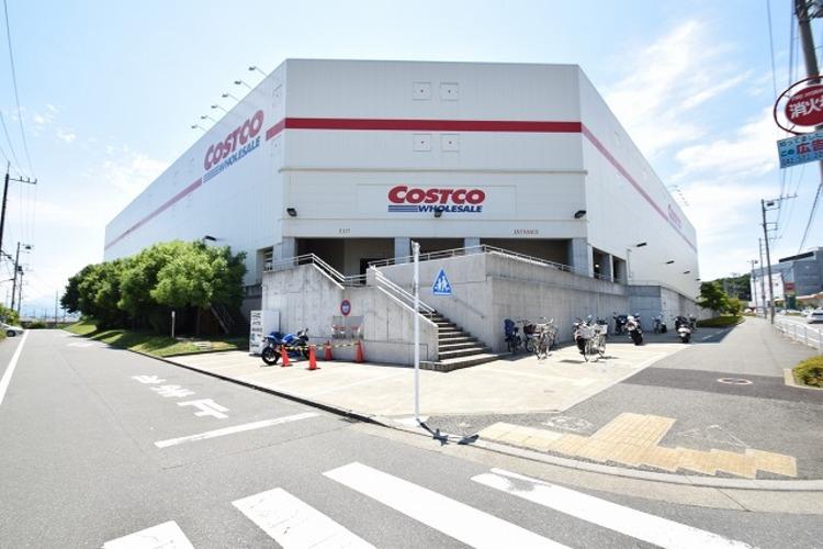 コストコホールセール 多摩境倉庫店 距離約3400m