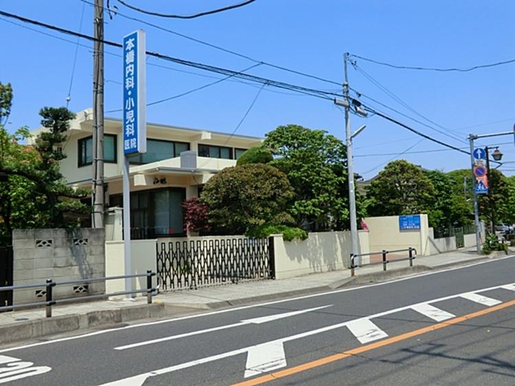 本橋医院 徒歩5分(約400m)