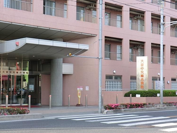 大宮中央総合病院 徒歩12分(約930m)