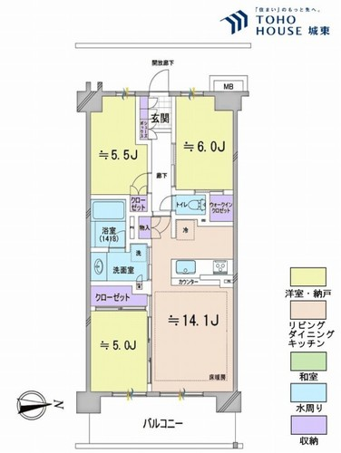メイツガーデンズ三郷中央フロントコート(2F)の画像
