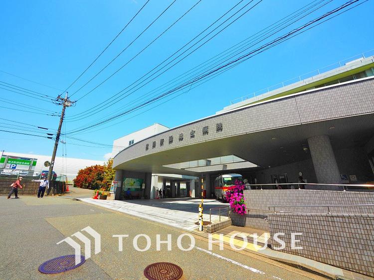横浜新緑総合病院 距離2000m